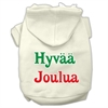 Mirage Pet Products Hyvaa Joulua Screen Print Pet Hoodies Cream Size XXXL(20)