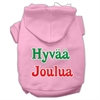 Mirage Pet Products Hyvaa Joulua Screen Print Pet Hoodies Light Pink XXXL(20)
