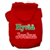 Mirage Pet Products Hyvaa Joulua Screen Print Pet Hoodies Red Size XS (8)