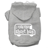 Mirage Pet Products I ride the short bus Screen Print Pet Hoodies Grey Size XXL (18)