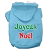 Mirage Pet Products Joyeux Noel Screen Print Pet Hoodies Baby Blue XXXL(20)