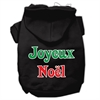 Mirage Pet Products Joyeux Noel Screen Print Pet Hoodies Black XXL (18)