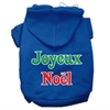 Mirage Pet Products Joyeux Noel Screen Print Pet Hoodies Blue XXXL(20)
