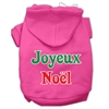 Mirage Pet Products Joyeux Noel Screen Print Pet Hoodies Bright Pink XXXL(20)