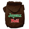 Mirage Pet Products Joyeux Noel Screen Print Pet Hoodies Brown XXXL(20)
