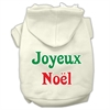 Mirage Pet Products Joyeux Noel Screen Print Pet Hoodies Cream Size S (10)