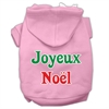 Mirage Pet Products Joyeux Noel Screen Print Pet Hoodies Light Pink S (10)