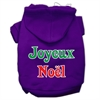 Mirage Pet Products Joyeux Noel Screen Print Pet Hoodies Purple S (10)