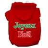 Mirage Pet Products Joyeux Noel Screen Print Pet Hoodies Red Size XXL (18)