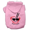 Mirage Pet Products Miso Cool Screen Print Pet Hoodies Pink Size XS (8)