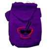 Mirage Pet Products Miso Cool Screen Print Pet Hoodies Purple Size Sm (10)