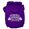 Mirage Pet Products Personal Trainer Screen Print Pet Hoodies Purple Size XS (8)