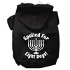 Mirage Pet Products Spoiled for 8 Days Screenprint Dog Pet Hoodies Black Size XL (16)