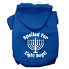 Mirage Pet Products Spoiled for 8 Days Screenprint Dog Pet Hoodies Blue Size XXL (18)
