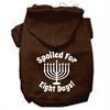 Mirage Pet Products Spoiled for 8 Days Screenprint Dog Pet Hoodies Brown Size Med (12)