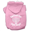 Mirage Pet Products Spoiled for 8 Days Screenprint Dog Pet Hoodies Light Pink Size Sm (10)