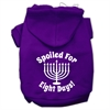 Mirage Pet Products Spoiled for 8 Days Screenprint Dog Pet Hoodies Purple Size Lg (14)