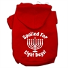 Mirage Pet Products Spoiled for 8 Days Screenprint Dog Pet Hoodies Red Size Sm (10)