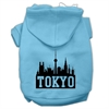 Mirage Pet Products Tokyo Skyline Screen Print Pet Hoodies Baby Blue Size Sm (10)