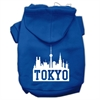 Mirage Pet Products Tokyo Skyline Screen Print Pet Hoodies Blue Size XS (8)