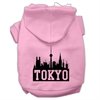 Mirage Pet Products Tokyo Skyline Screen Print Pet Hoodies Light Pink Size Sm (10)