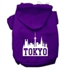 Mirage Pet Products Tokyo Skyline Screen Print Pet Hoodies Purple Size XS (8)
