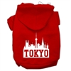 Mirage Pet Products Tokyo Skyline Screen Print Pet Hoodies Red Size XS (8)