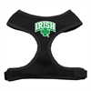 Mirage Pet Products Irish Arch Screen Print Soft Mesh Harness Black Small