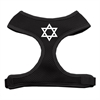 Mirage Pet Products Star of David Screen Print Soft Mesh Harness Black Small