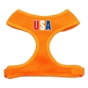 Mirage Pet Products USA Star Screen Print Soft Mesh Harness Orange Small