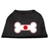 Mirage Pet Products Bone Shaped Japan Flag Screen Print Shirts Black XS (8)