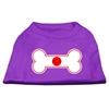 Mirage Pet Products Bone Shaped Japan Flag Screen Print Shirts Purple XS (8)