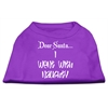 Mirage Pet Products Dear Santa I Went with Naughty Screen Print Shirts Purple XS (8)