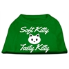 Mirage Pet Products Softy Kitty, Tasty Kitty Screen Print Dog Shirt Emerald Green Sm (10)