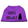 Mirage Pet Products Ghost Hunter Screen Print Shirt Purple with Black Lettering Med (12)