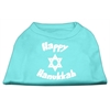 Mirage Pet Products Happy Hanukkah Screen Print Shirt Aqua Lg (14)
