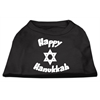 Mirage Pet Products Happy Hanukkah Screen Print Shirt Black  XS (8)
