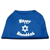 Mirage Pet Products Happy Hanukkah Screen Print Shirt Blue XS (8)