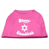 Mirage Pet Products Happy Hanukkah Screen Print Shirt Bright Pink XL (16)