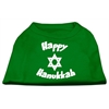 Mirage Pet Products Happy Hanukkah Screen Print Shirt Emerald Green XXXL (20)