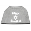 Mirage Pet Products Happy Hanukkah Screen Print Shirt Grey XS (8)