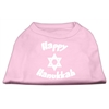 Mirage Pet Products Happy Hanukkah Screen Print Shirt Light Pink XS (8)