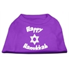 Mirage Pet Products Happy Hanukkah Screen Print Shirt Purple XXL (18)