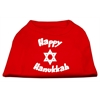 Mirage Pet Products Happy Hanukkah Screen Print Shirt Red XS (8)