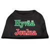 Mirage Pet Products Hyvaa Joulua Screen Print Shirt Black S (10)