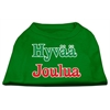 Mirage Pet Products Hyvaa Joulua Screen Print Shirt Emerald Green XS (8)