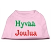 Mirage Pet Products Hyvaa Joulua Screen Print Shirt Light Pink XS (8)