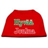 Mirage Pet Products Hyvaa Joulua Screen Print Shirt Red XXXL(20)