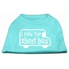 Mirage Pet Products I ride the short bus Screen Print Shirt Aqua XXL (18)