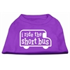 Mirage Pet Products I ride the short bus Screen Print Shirt Purple XXXL(20)